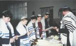 Bar mitzvah ceremony, 1997