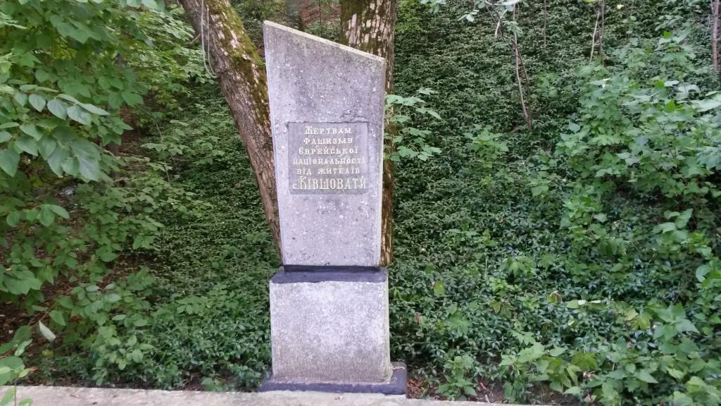 Monument on the Holocaust mass grave in Kovshevatoe, 2016