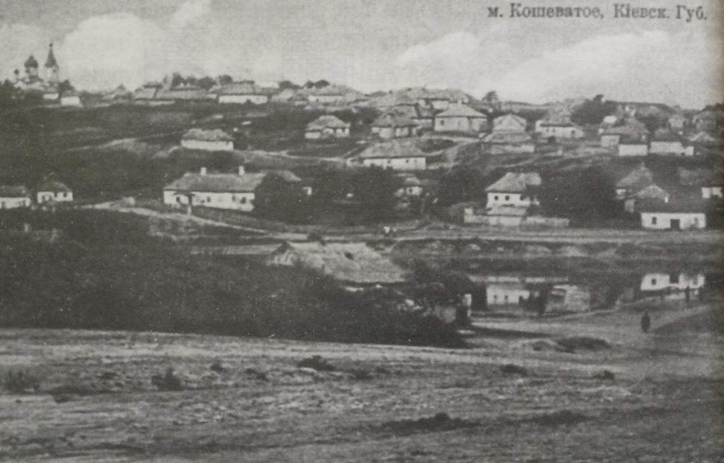 Kovshevatoe in the beginning of XX century