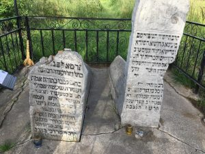 Graves of Ichil-Michl Goldman (right) and Mordke Goldman (left) in New Jewish cemetery