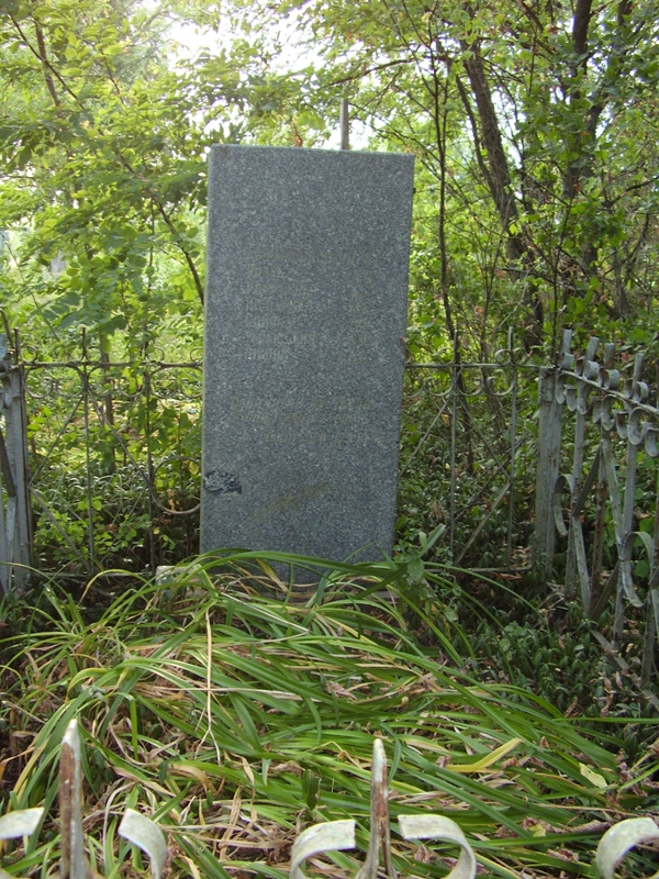 Monument on the grave of first seven German's victims. Among them were Lev Umanskiy and L. Soyfer