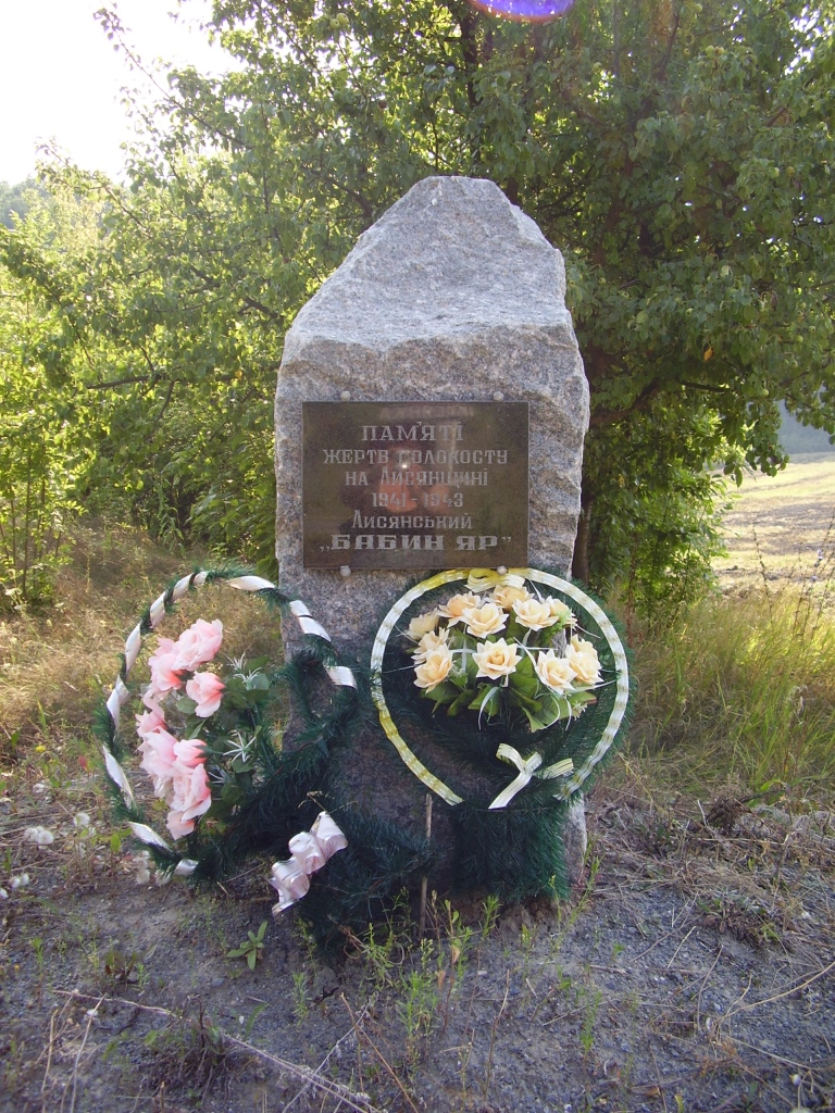 Monument on the Holocaust mass grave in the Pochapyntsi forest
