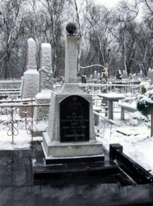 Grave of Rabbi Pinchas Gelman in Dnepropetrovsk