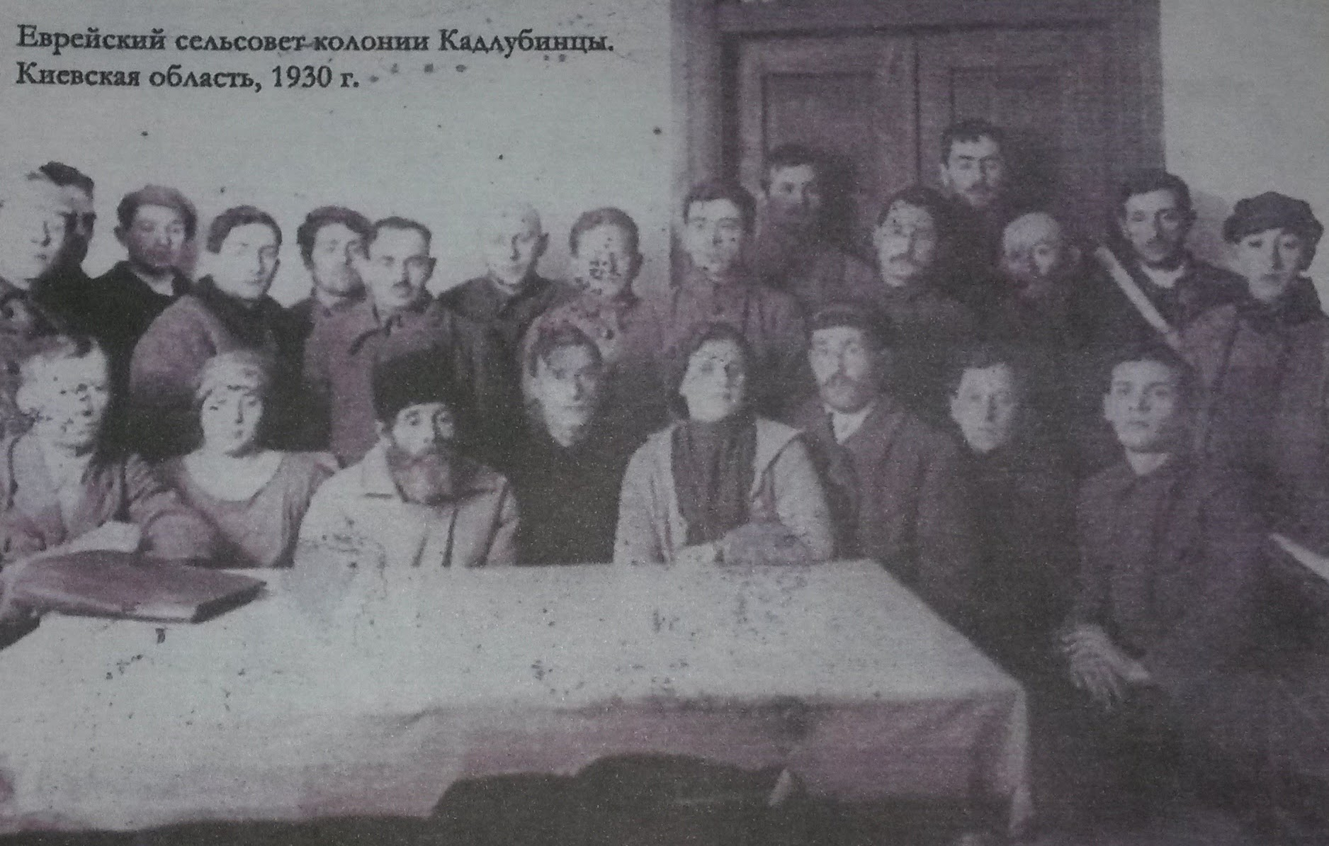 Jewish village council in Kadlubitsya, 1930