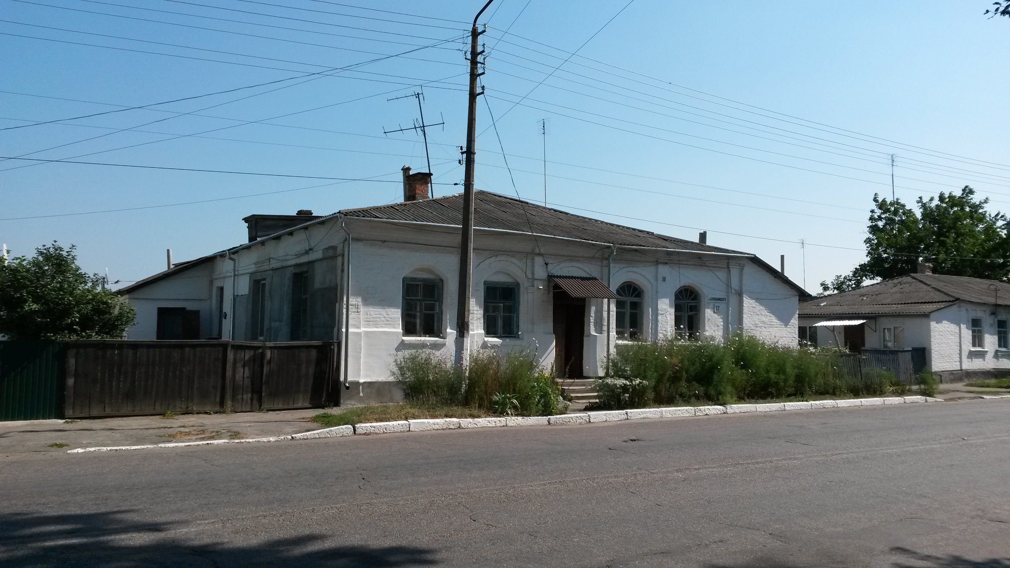 Last building of the synagogue in Tarashcha