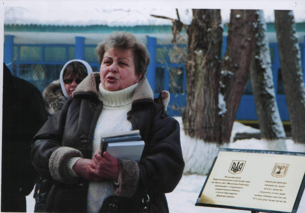 Nelya Grigorovich at the opening ceremony in village Sydorovichi of Ivankov district
