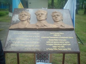 Monument to Rabichev family in Sidorovichi