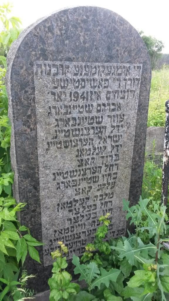 Holocaust mass grave on Korostyshev New Jewish cemetery
