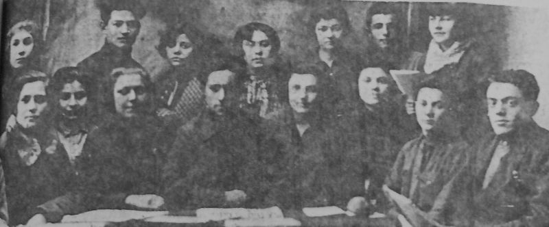 Group of the youth in Orynin, 1930's. Only 4 from 15 survived in Holocaust. Photo from the collection of G.Braziler
