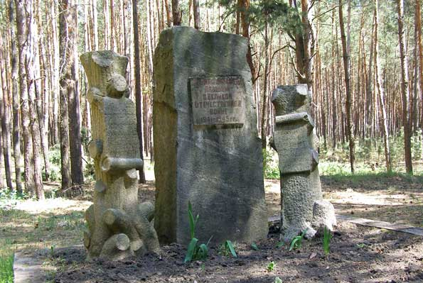"Memorial on the Holocaust mass grave in village Brodetske. Photo was taken from <a href=""http://novadoba.com.ua/25145-kozhna-obrubana-gilka-zagublene-zhyttya.html"">novadoba.com.ua</a>"