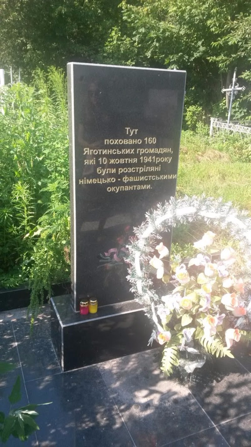 Reburial place of Holocaust victims in common Yagotyn cemetery