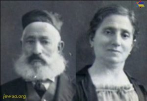 Aaron and Haya-Sarra Gorohovskiy - parents of Shraga Goren