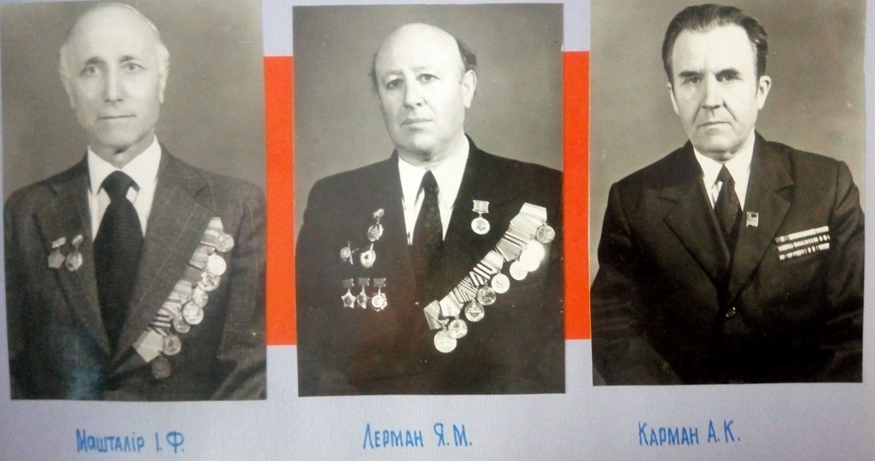 Makarov Jewish WWII veterans, 1970's-1980's. Photo was found in local museum and provided by Vitaliy Hedz