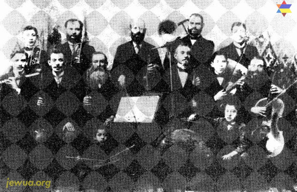 A klezmer band in Makarov, 1890's. First violinist and bandleade is P.Lantsamn