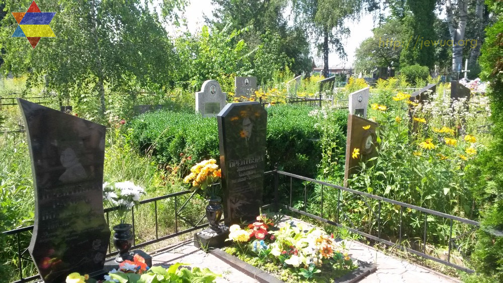 New Jewish cemetery in Pereyaslav