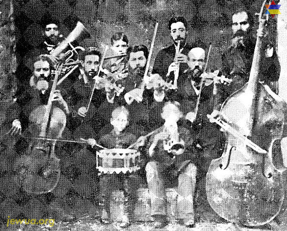 A klezmer band, Pereyaslav, 1880. The members of this band were often cited in the writings of Sholem Aleichem. From the book Jewish Instrumental Folk music, The collections and writings of Moshe Beregovski by Mark Slobin.