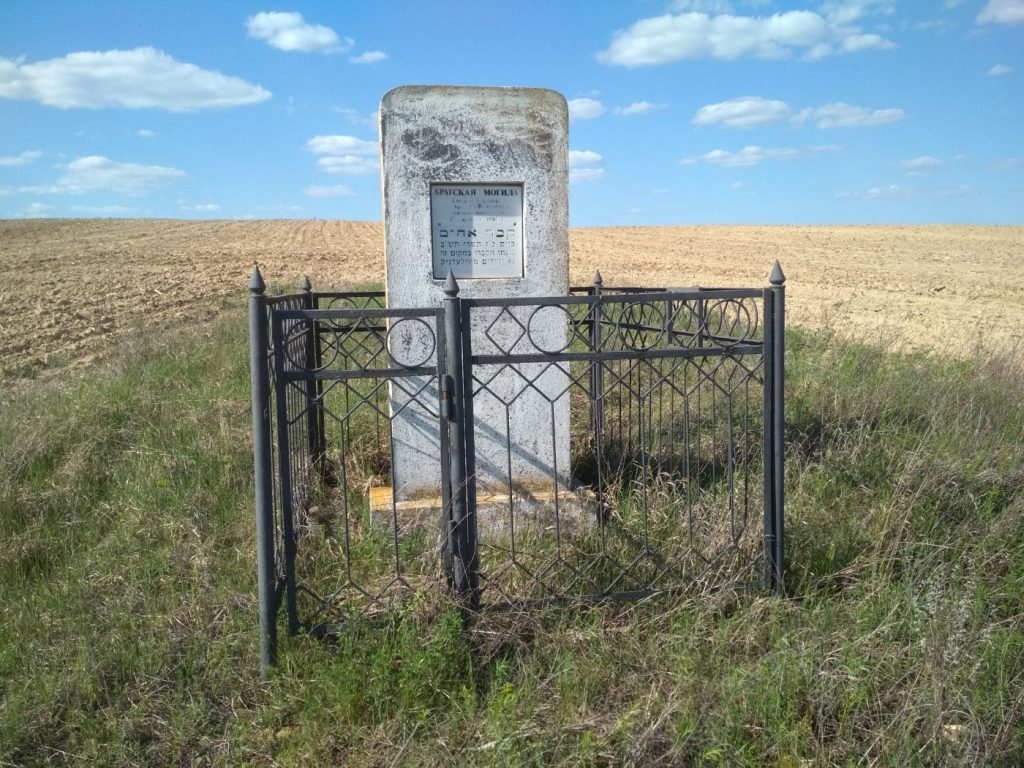 Monument near Holocaust mass grave in Viledniki, Zhitomir region. The exact location of the grave is unknown because monument was erected in 2000's when most of the witnesses died. But it is +- 200m from monument's place