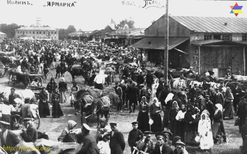 PreRevolution photo of the market in Malin