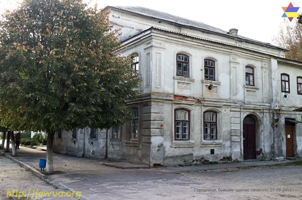 "Big Synagogue before ""repairment"", 2014"