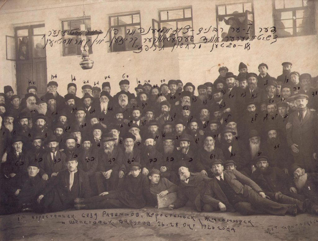 Photo of the members of rabbi's conference member in Korosten, 1926