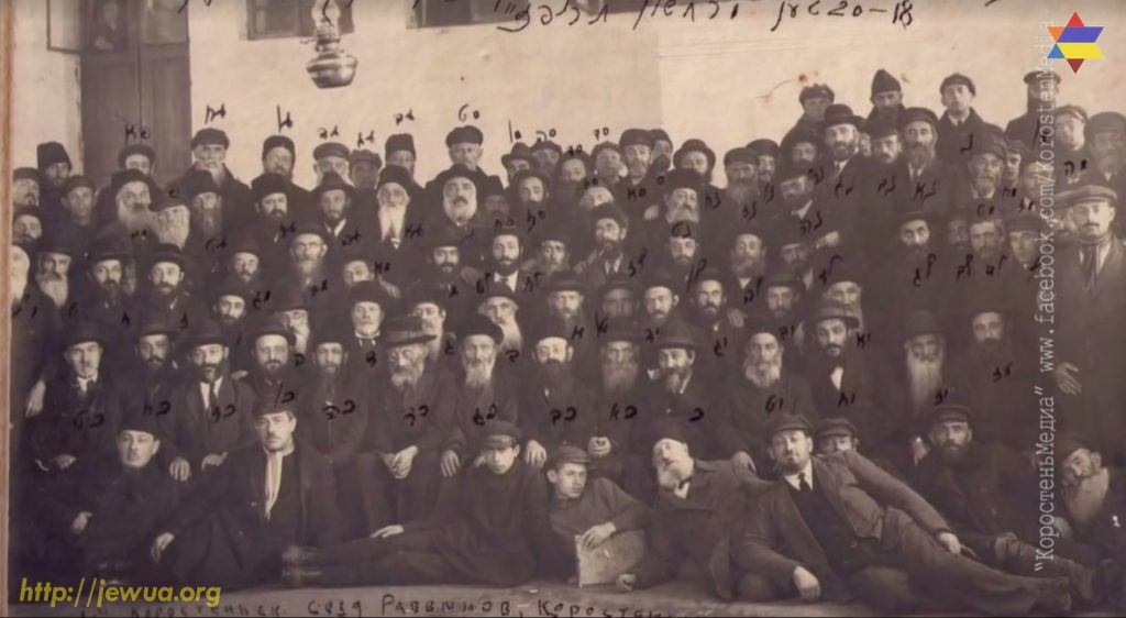Rabbis' Conference in Korosten, 1926