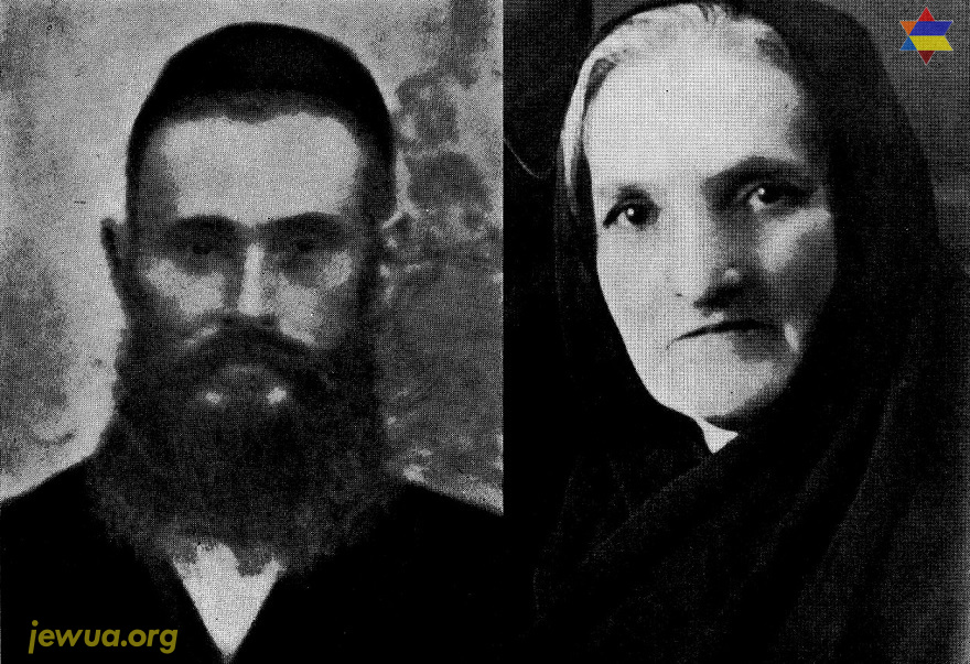 Father and mother of Isaak Kipnis, in Slovechno, beginning of XX century