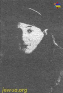Bella Zvyagilskaya, killed in Shpola