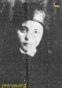 Rosa Shkolnik, killed in Shpola