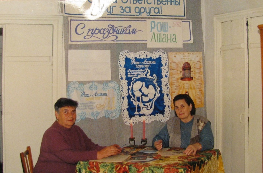 Members of Alexandrovka Jewish community, 2000's