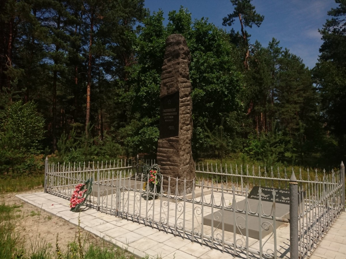 Holocaust mass grave in Puliny