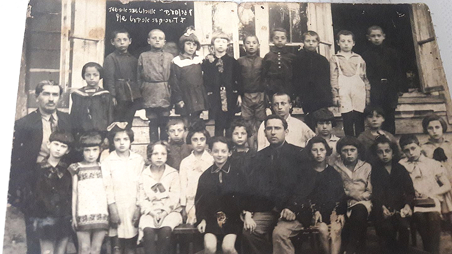 Jewish school in Ovruch, 1930's