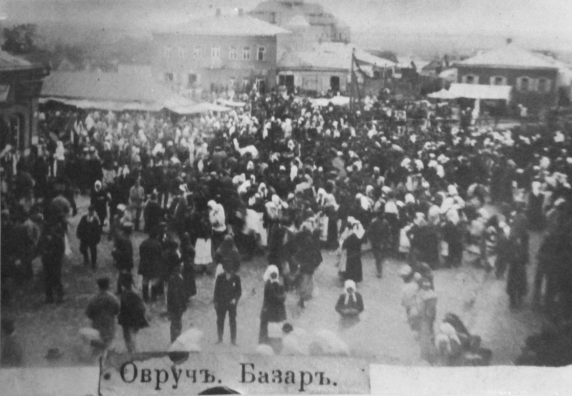 Ovruch market square, beginning of XX century