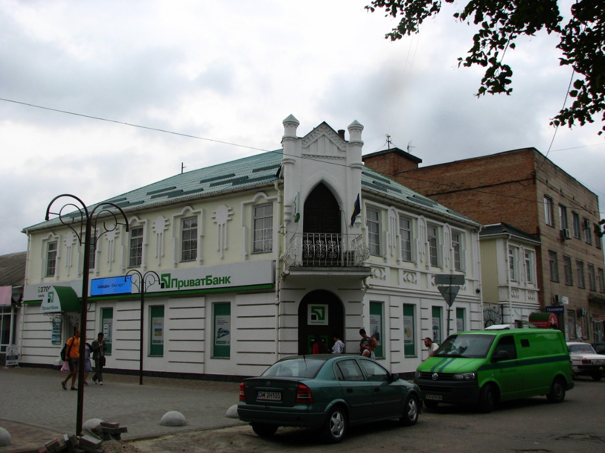 Old PreRevolution building in the center of Smela