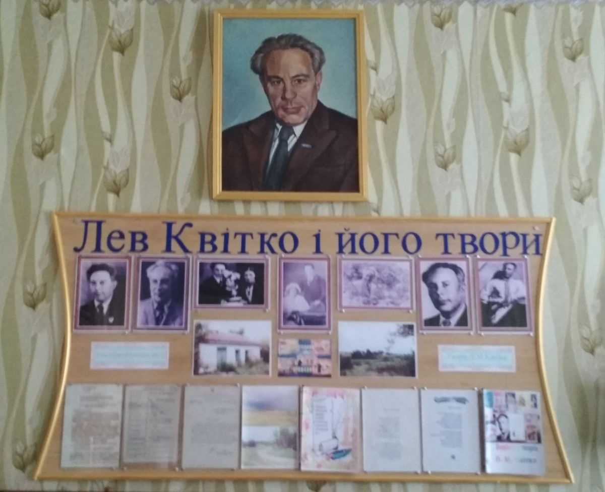Small exibition to Leib Kvitko in Goloskovo school museum