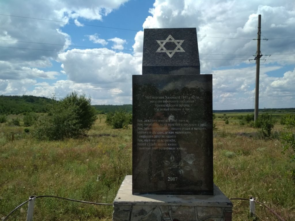 Holocaust memorial near Vradievka