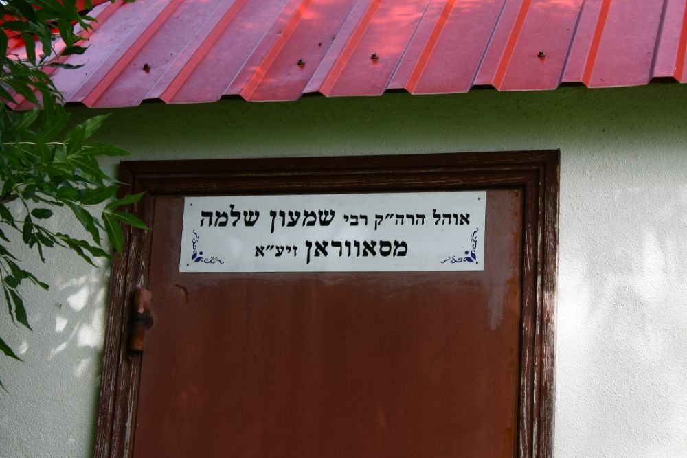 Inscription on the ohel's door, 2018