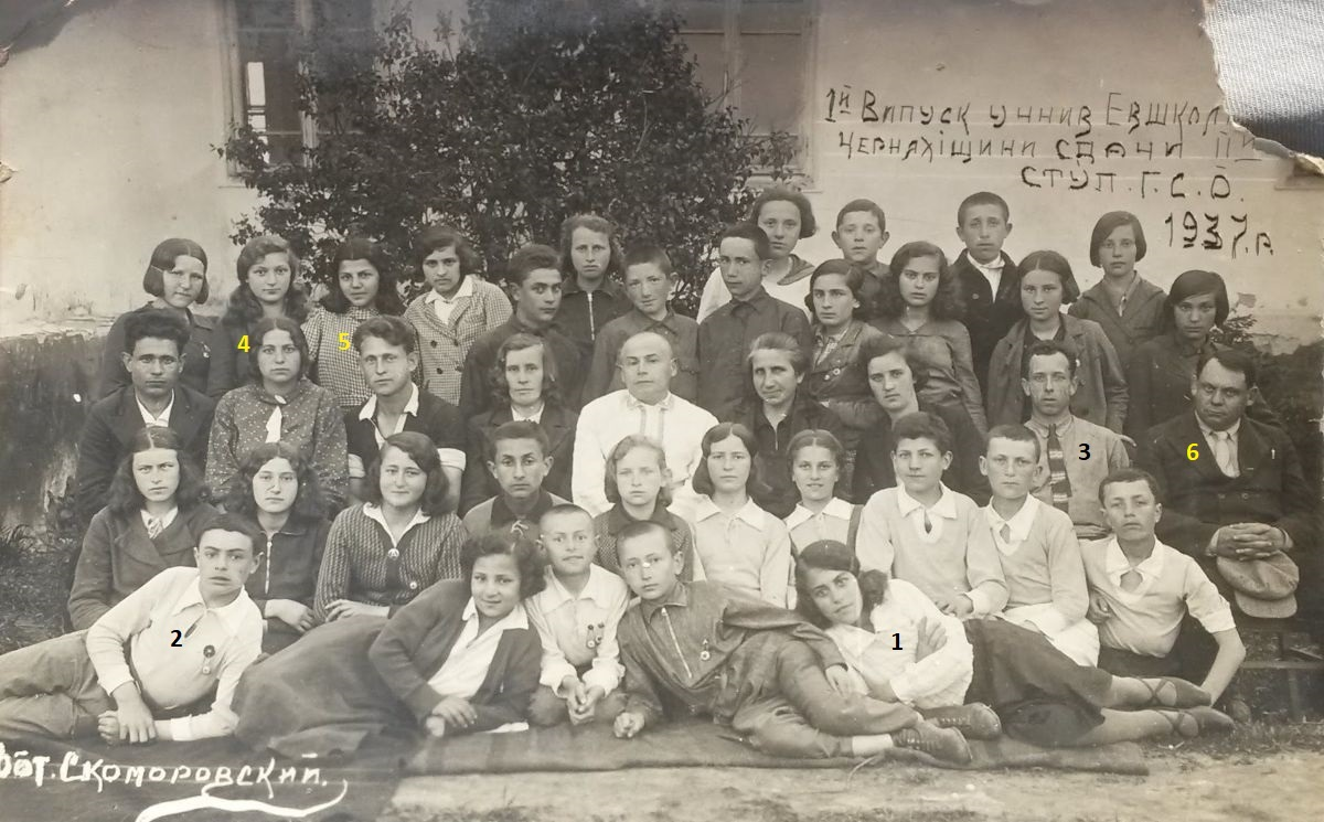 Jewish school in Cherniakhov, 1937. 1 - Tatyana Byalik (after WWII was a teached, died in Israel in 2000's), 2 - Aaron (lived in Kiev, emmigrated to Israel), 3 - name is unknown but he survived WWII, 4 - Sonya Landman, 5 - Roza Giterman, 6 - Lerman. All another boys from photo were killed in action during WWII, mostly in 1943. Jewish school in Cherniakhov, 1937. 1 - Shura Kovalenko (lived in Cherniakov and Korosten, died in Israel), 2 - Mark Semenovich Giterman (survived in WWII, colonel, lived in USA), 3 - Kisselman (survived in WWII, died in Ashdod, Israel on Victtory day 9-May), 4 - Manya Landman (she was a nurse in Soviet Army during WWII, woked in kindergarten), 5 - Faina Makovoz (emigrated to USA). Photo provided by Raisa Makovoz.