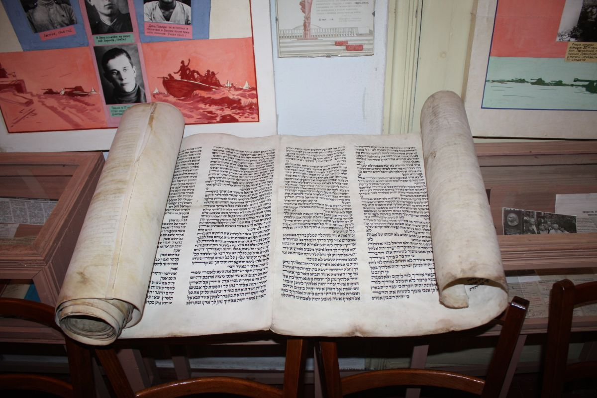 Part of the Torah scroll from Golovanevsk in the museum of Khaschevatoye's school